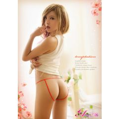 Anna Mu - Crotchless Spread My Legs Ustring Red